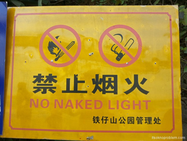 No naked light