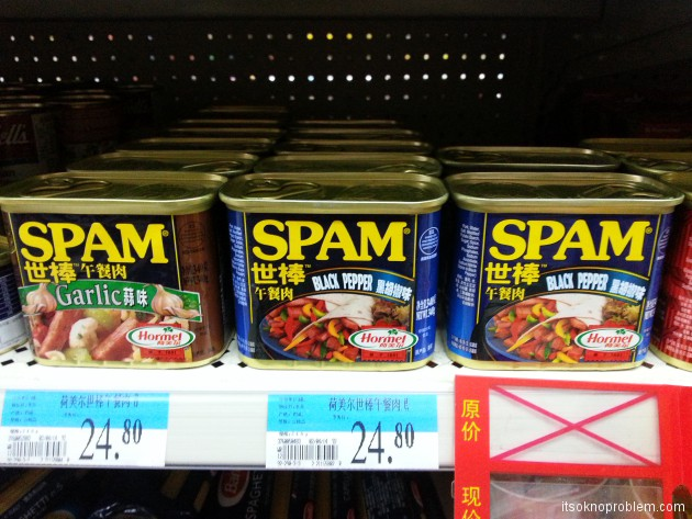 Ветчина spam