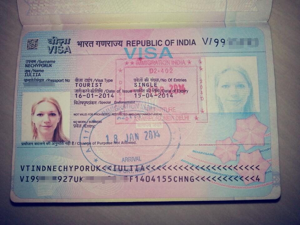 Виза в Индию в Китае, Гуанчжоу