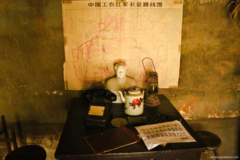 Китайская грамота. Учим китайские иероглифы. Уроки онлайн