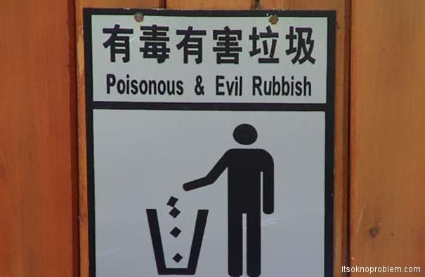 Poisonous and evil rubbish