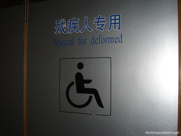 Special for deformed