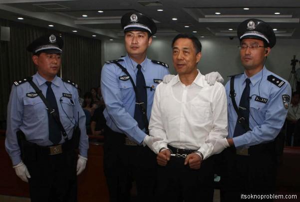 Чему нам стоит поучиться у китайцев: сажать коррупционеров