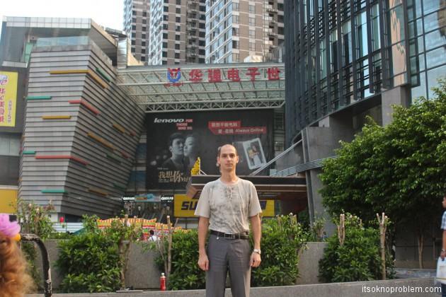 Шэньчжэнь — что посмотреть, куда пойти и что здесь делать