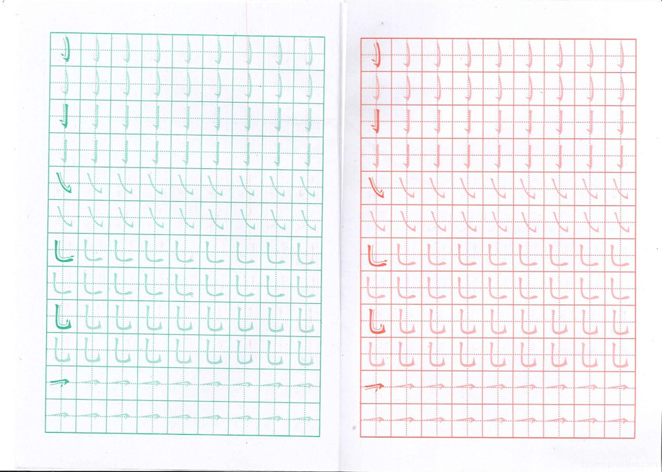 Китайские прописи и правила написания. Как писать иероглифы