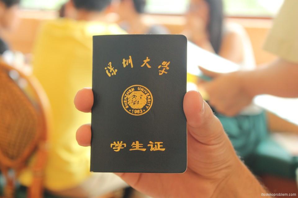Обучение в Китае. Курсы китайского языка и поступление в университет