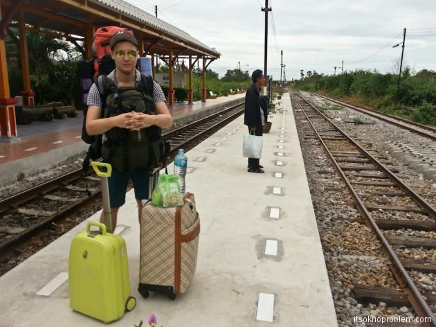 В Ча-Ам на поезде