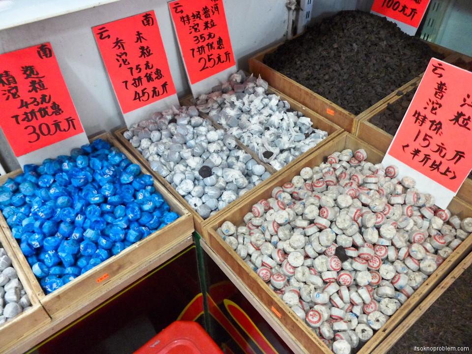 Подарки из китая привезти из 48