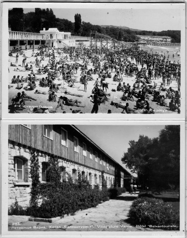 212 Сталин плажа - Staline la plage.