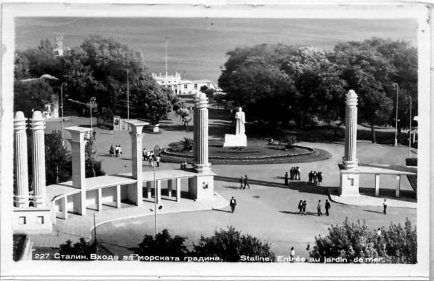 Город Сталин в фотографиях. Серия почтовых открыток из Болгарии 1950-е годы