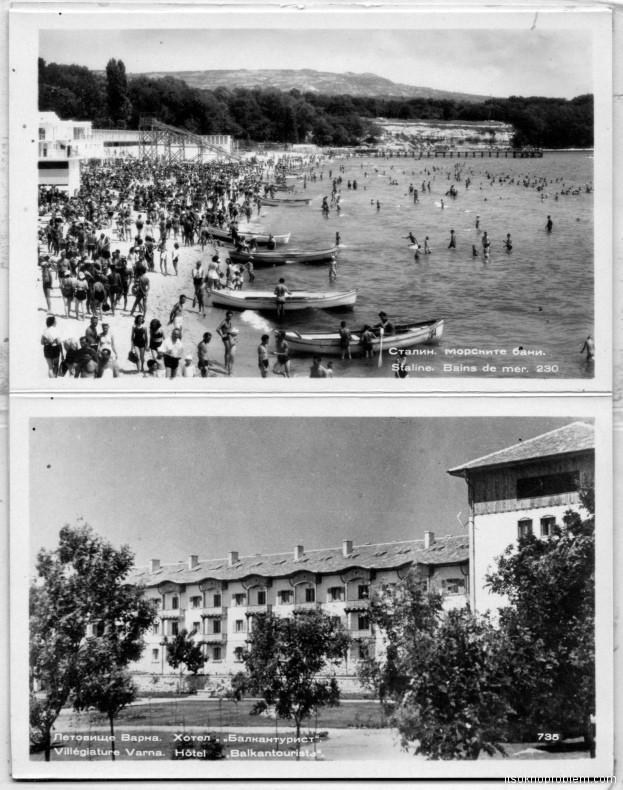 230. Сталин. Морските бани - Staline. Bains de mer