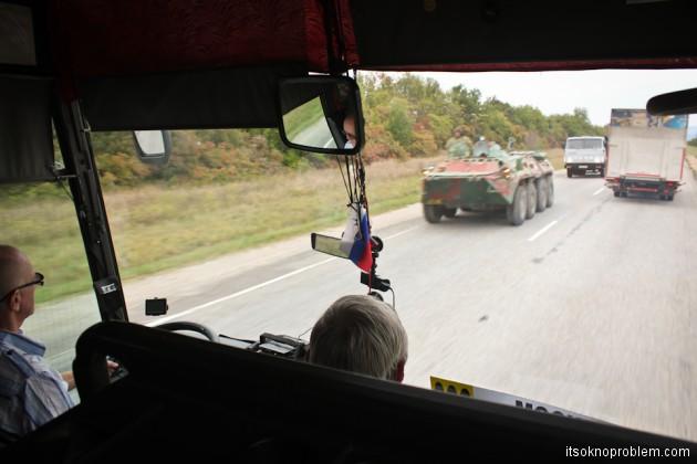 Из Крыма в Москву на автобусе через Керченскую переправу. Автостанция, расписание