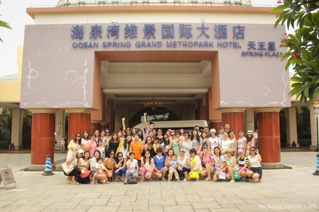 Китайский корпоратив. Тюлений отдых в пятизвездочном отеле в Чжухае