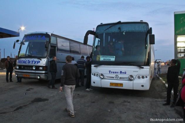 Из Крыма в Москву и Санк-Петербург. Автобус и поезд