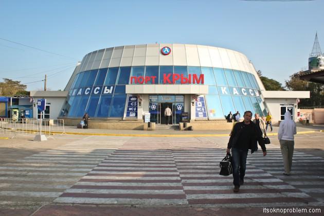Крым - Москва на автобусе. Керченская переправа. порт Крым