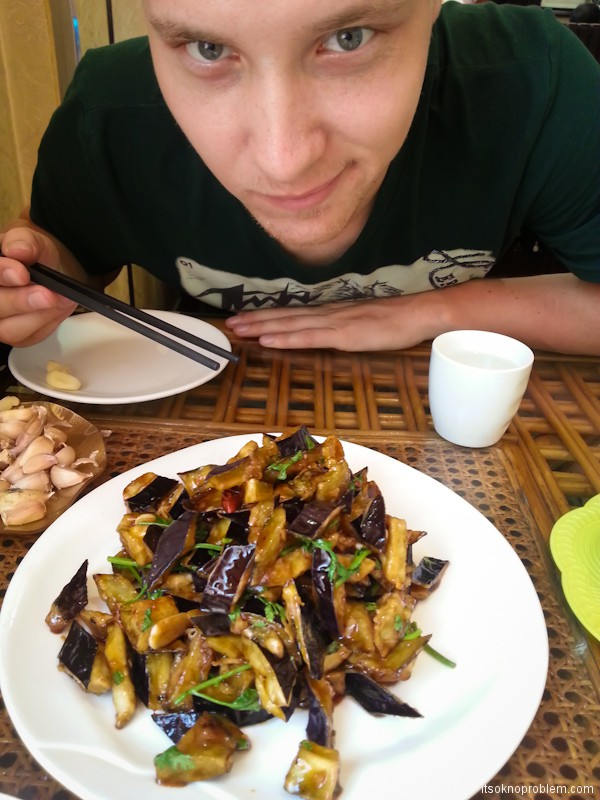 8 блюд которые нужно попробовать в Китае. Жаренный баклажан