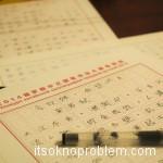 Пишем китайские иероглифы. Конкурс — каллиграфия твердой ручкой