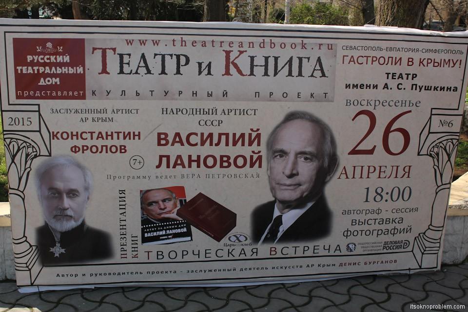 «Кино Афиша Евпатория» — 2013