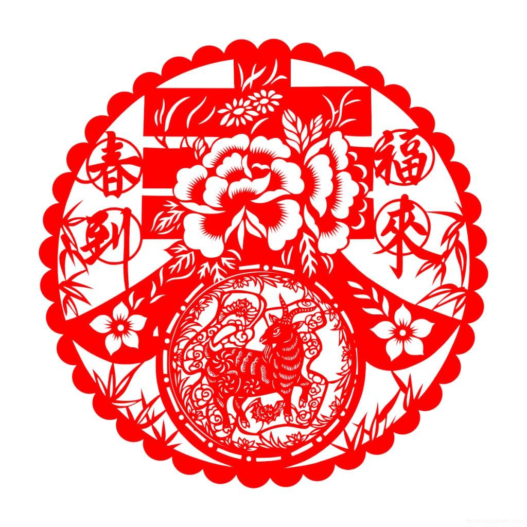 китайские иероглифы поздравление с новым годом