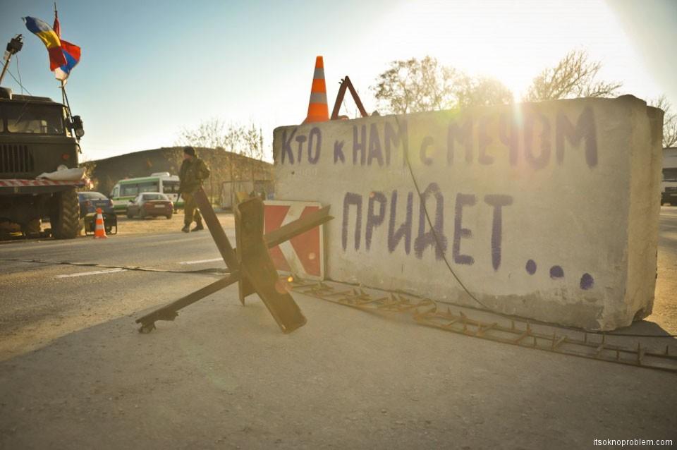 Годовщина возвращения Крыма. Мини-конкурс