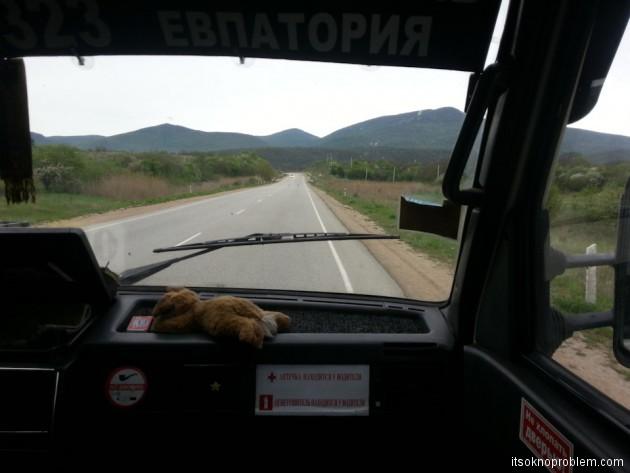 Первое путешествие с малышком. Дорога из Евпатории в Морское