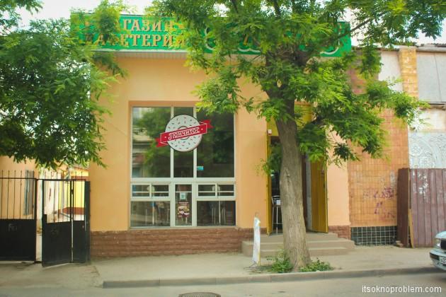 Наше кафе в Крыму. «Пончитос» в Евпатории