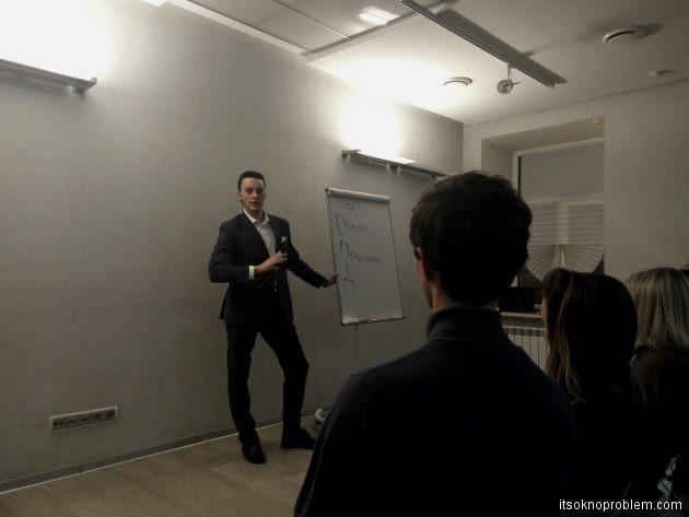 День в открытой лаборатории и ораторское мастерство